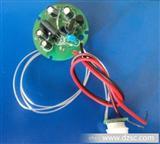 人体红外线感应模块交流电220V感应模块