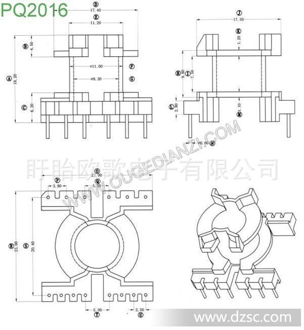 pq2016电木骨架