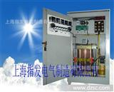 【厂家直销】稳压器 SBW DBW三相大功率补偿式稳压器