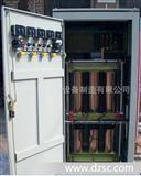 三相感应式调压器TEGD.TSGE-150KVA三相柱式调压器-150kw