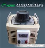 高精度全自动调压器TDGC-30KVA  三相调压器 自动 调压器
