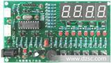 F54-DEMO单片机实验板