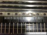现货 MUR860 TO-220AC 三极管