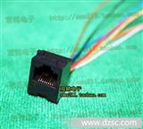 高品质带线RJ45网络插座 8P8C带线插座 641D插座  647插座