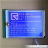 5.7��320240点阵RS232 串口 液晶模块 带触摸屏 汉字 长距离传输
