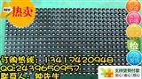 P10单元板(尺寸:320*160mm)黄色1*2字