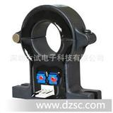 优势A-CS500EK1T系列可拆霍尔交流电流传感器