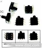 电子血压计传感器 压力传感器 气压传感器PSG010 压力传感器 压力