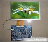 7寸数字屏 AT070TN84 V.1
