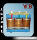 专业生产三相自耦减压起动变压器
