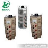 广东TDGC单相接触式调压器 厂家直销