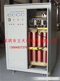 定制大功率电动调压器