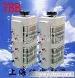 【上海统变】TDGC3E系列电动接触调压器