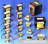 :各类低频变压器 插针变压器 线性变压器 厂家直销