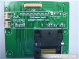 四层板PCB板来图加工和组装