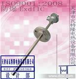 防爆PT1000温度传感器