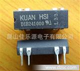 台湾冠西/COSMO/HUAN HSI/磁簧继电器D1B241000、D1B241M00