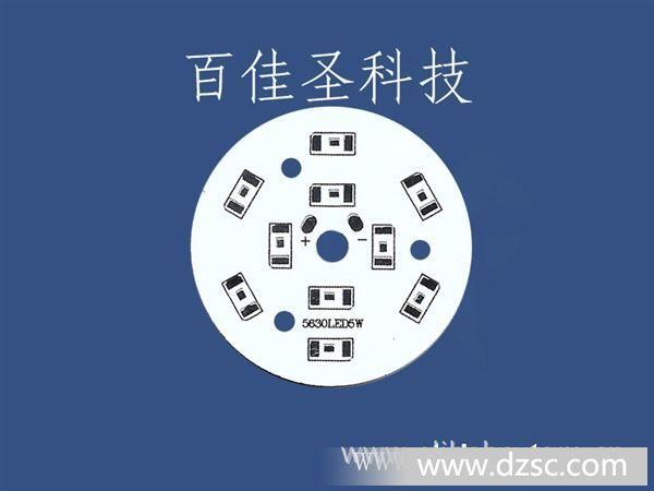 专业生产高导热5630球泡灯铝基板\/PCB线路板