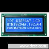 智能公交刷卡机上LCD19264液晶显示屏