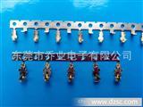 东莞乔业专业生产Ipaid端子/Terminal长期库存销售优质优惠