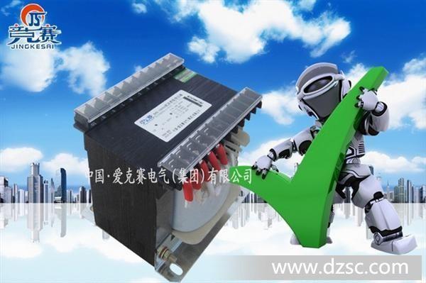 现货直销单相机床控制变压器jbk3-100w/100va竞克赛隔离变压器