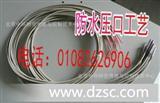 PT100铂电阻  低温铂电阻传感器 硅胶防水PT100厂家销售