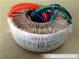 多路输出环形电源变压器