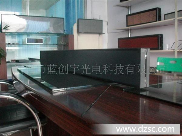 字 双色条屏 LED显示屏 5.0 户内 电子屏 LED厂家席位牌