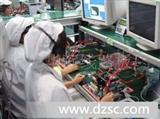 上海线路板PCB,SMT贴片焊接,电子样品开发,小批量加工