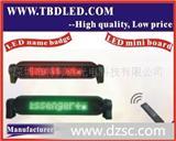 走字遥控英文LED汽车条屏(图)