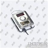 GUY10矿用液位传感器,防爆液位传感器