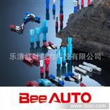 【厂家直销】红叶 BeeAuto 高端品质 冷压接头