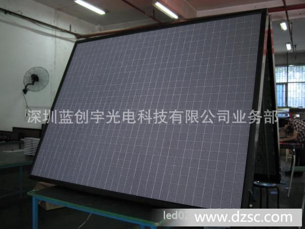 LED室内广告字幕机 室内双面显示显示屏 车站信息显示屏 ...