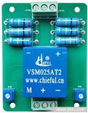 交流电压变送器A-VSM8000DAT