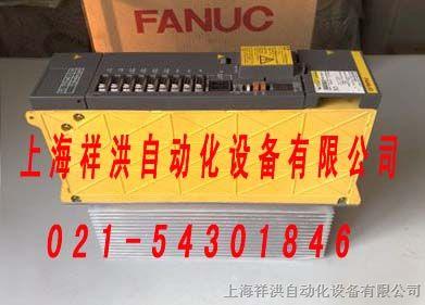 闵行发那科伺服驱动器维修FANUC伺服器调整图片