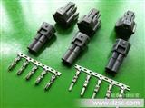 汽车甲醇改装线束/汽车插头连接器/接插件/塑料件/汽车连接器
