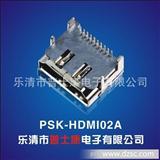 HDMI插针式插座-双排针,HDMI连接器
