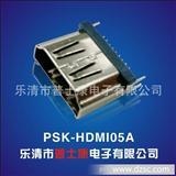 HDMI夹板式插座,HDMI连接器