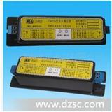 厂家直销KTA110型矿用电话安全耦合器