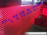 半户外P10单基色LED显示屏单元板批发---深圳工厂