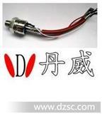 螺旋式 双向晶闸管 可控硅KS50A  厂家直供!品质保证!DW丹威牌