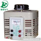 厂家惠州调压器,上海调压器