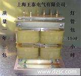 上海UV漏磁变压器王泰电气专业(图)