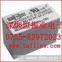 特价天波继电器TRA2L-12VDC-S-Z,以面谈价格为准,可议价