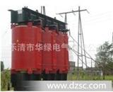 许继变压器SCBH15系列非晶合金干式变压器