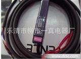 厂家直销  超低价  高品质 基恩士光纤放大器 AP-V41A
