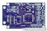伯特利 加工优质PCB 单双面线路板