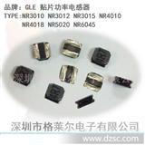 NR4018E-4.7uH贴片屏蔽绕线功率电感线圈深圳电感厂家直接