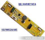 LED升压板 M215HW01 V6