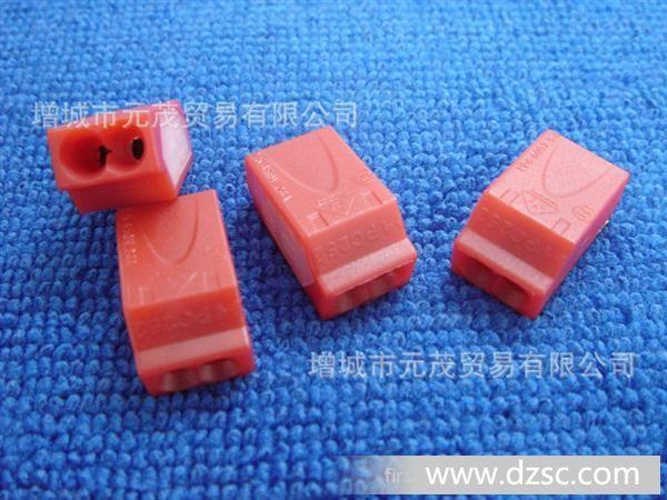 台湾金笔 插拨式连接头接线端子排电线连接头pc252-r